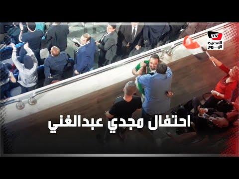 مجدي عبدالغني يحتفل على طريقته الخاصة عقب إحراز «المحمدي» هدف مصر الأول في «أوغندا»