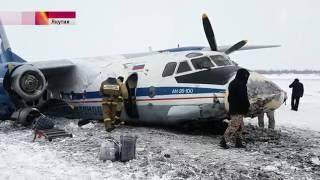 Несколько тревожных минут пришлось пережить пассажирам Ан‐26, который следовал из Якутска в поселок