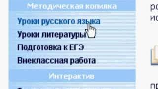Зона интернет - телепередача на канале ГТРК Алтай
