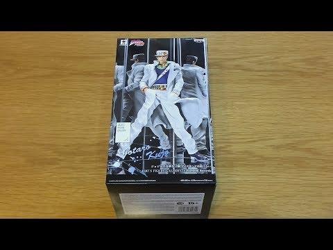 Banpresto JOJO'S BIZZARE ADVENTURE Figure gallery 7- JOTARO KUJO