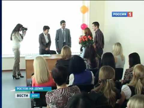 100-тысячный сертификат маткапитала на Дону