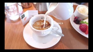 [SUB]当归Vlog.51 Back To Summer: Tokyo Vlog·I A Trip Without Plans Ghibli Museum   Too Much Coffee