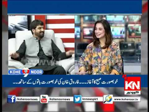 11 August 2018 Kohenoor@ 9 | Kohenoor News Pakistan
