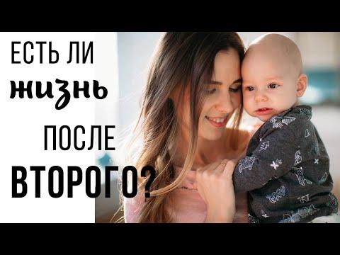 Лечение желтухи новорожденных хофитолом