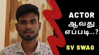 How to become a Actor..? in tamil | Sv Swag