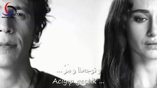 أغنية تركية رائعة - أرساي أونير - عاشقين مترجمة للعربية Ersay Üner - İki Aşık