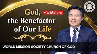 God, the Benefactor of Our Life | WMSCOG, Church of God, Ahnsahnghong, God the Mother