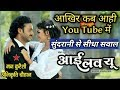 I Love You CG Movie || You tube में कब आएगा - Mor Mitan video download