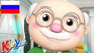 детские песни   У Мэри есть овечка + Еще!   KiiYii   мультфильмы для детей