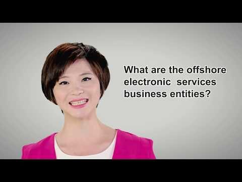 Introduction ofVAT on Cross-Border Electronic Services