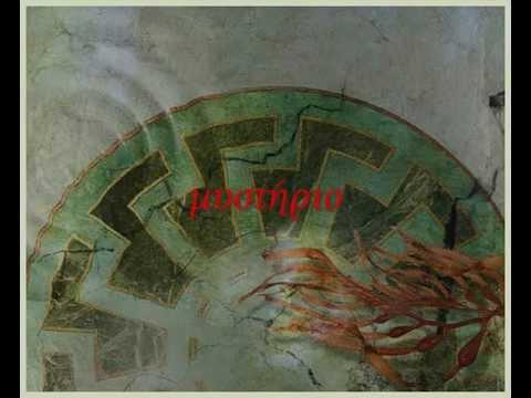 Βιβλίο Οι Θεοί της Ατλαντίδας