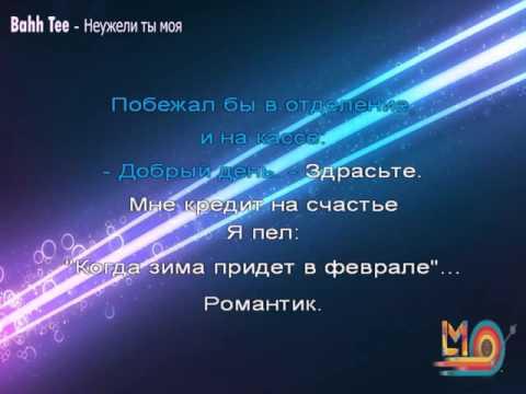 Киркоров ты мое счастье песня