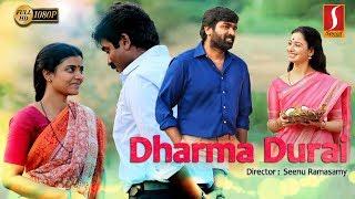 DharmaDuraiTamil Dubbed Movie  SeenuRamasamy VijaySethupathi,Tamannaah,Aishwarya,Srushti  