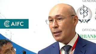 Управляющий МФЦА Кайрат Келимбетов отвечает на вопросы журналистов