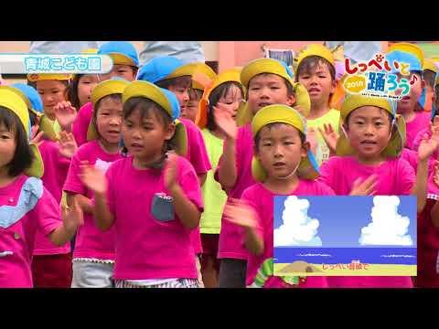 Tobu Kindergarten
