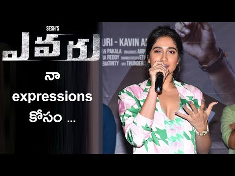 Regina Cassandra about Evaru Movie Team Pressmeet