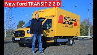 New Ford Transit 2018 /Форд Транзит тест-драйв обзор цена шасси с надстройками программа АВТО//ПРОФИ