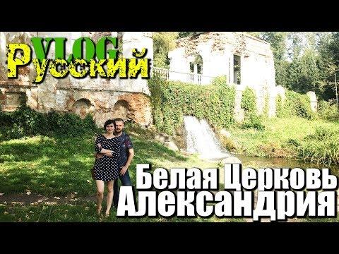 Церковь в селе татарка