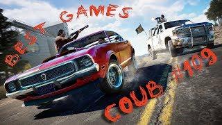 BEST funny games Coub #109/Лучшие приколы в играх 2018