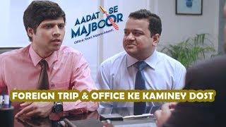 Foreign Trip & Office Ke Kaminey Dost | SABTV & Random Chikibum I Aadat Se Majboor