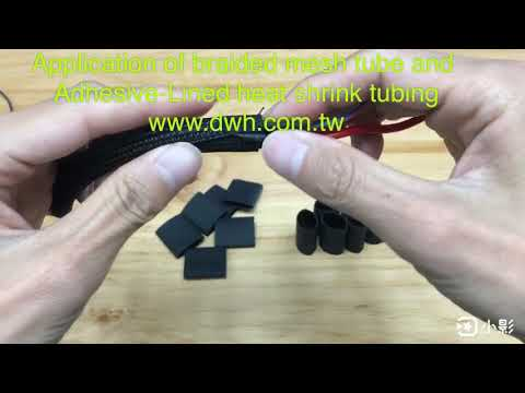 Application of PET braided mesh tube and Adhesive-Lined heat shrink tubing