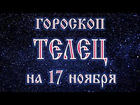 Гороскоп на 2016 год близнецы май