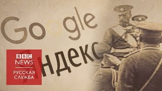 Что спрашивают у поисковиков о Первой мировой