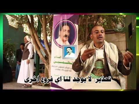 أعشاب تعالج العقم بشكل نهائي ـ محمد صالح عباس ـ إثبات فائدة العلاج