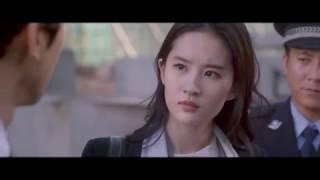 映画「第3の愛」予告編