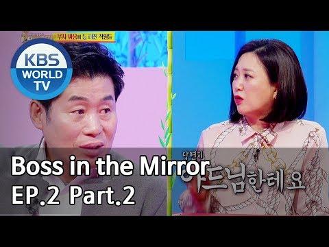 Boss in the Mirror | 사장님 귀는 당나귀 귀 EP.2 – Part.2 [SUB : ENG, THA/2019.05.19]