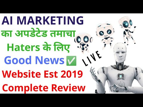 AI Marketing updates | AI Marketing review | AI Marketing All information live |#aimarketing