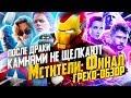 Видеообзор Мстители: Финал от KINOKOS
