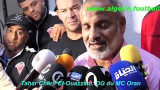 Ligue 1 : Les réactions du match CRBelouizdad – MCOran