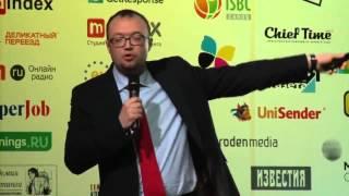 Скрипты продаж для b2b. Базовые принципы построения скриптов продаж. Евгений Колотилов