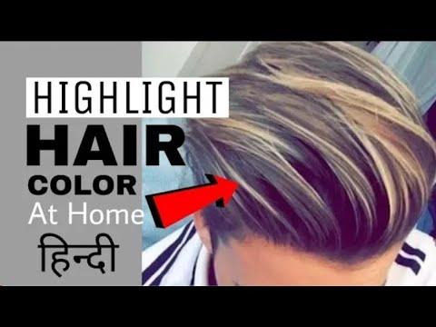 best hair color for men 2018