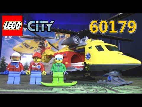 [ОБЗОР ЛЕГО] CITY 60179 Вертолёт скорой помощи