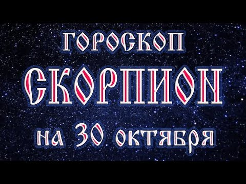 Овен. гороскоп на 2014 год для овна