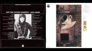 Kiyoshi Sugimoto - Quiet Pulse (1975)