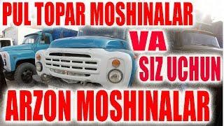QARSHI  MOSHINA BOZORIDA FAQAT SIZ UCHUN ARZON MOSHINALAR