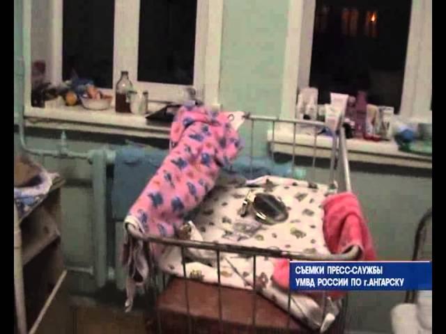 Похищенного ребенка в тот же день вернули