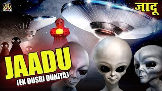 JAADU (Ek Dusri Duniya) EP-2 | Best Hindi Tv Series For Kids | Full Entertaining Serial - Must Watch