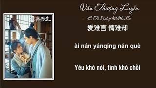 (Vietsub+lyrics) Vân Thượng Luyến - Lí Tử Đình || Phim Thư sinh xinh đẹp OST