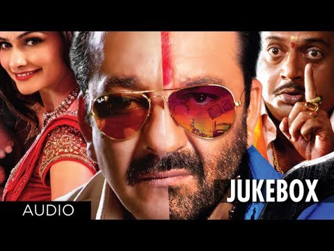 Policegiri Full Songs | Sanjay Dutt, Prachi Desai