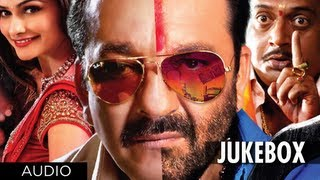 Full Songs - Jukebox - Policegiri