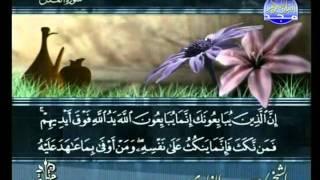 المصحف المرتل 26 للشيخ سعد الغامدي  حفظه الله