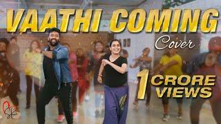 Vaathi Coming Cover from Master by #Shanthnu & #Kiki | Master | With Love Shanthnu Kiki