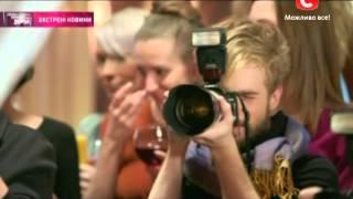 Экстренные новости шоу-бизнеса - Неймовірна правда про зірок - 20.08.2014