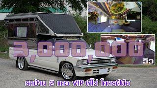 Hilux mighty-x รถบ้าน 2 แถว สุดอลังการ ใช้งานได้จริงของพี่โว่ โคตรฝีมือ : รถซิ่งไทยแลนด์