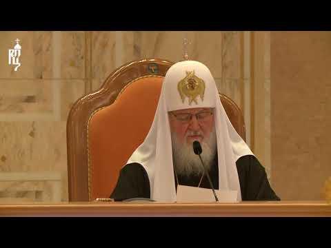 Богословская комиссия русской православной церкви