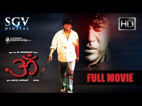 Download Om – ಓಂ | Kannada FULL HD Movie | Kannada New Movies | Shivarajkumar, Prema, Upendra HD Mp4 3GP Video and MP3